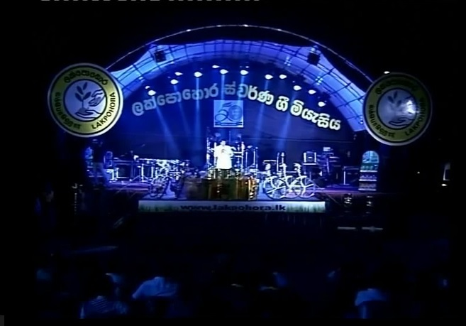 Lakpohora Musical Show 2014